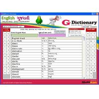 G-Dictionary